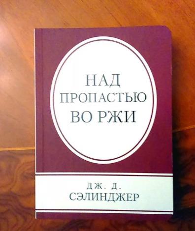 лучшие книги про сша