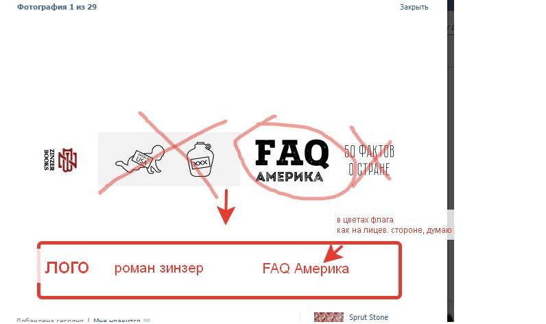 FAQ Америка процесс