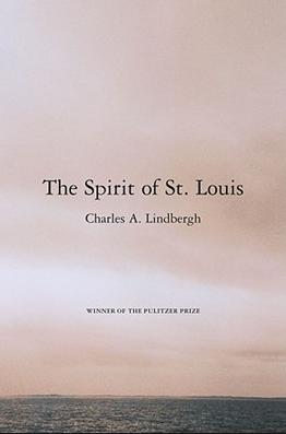 Книги о полетах