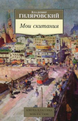 книги о россии