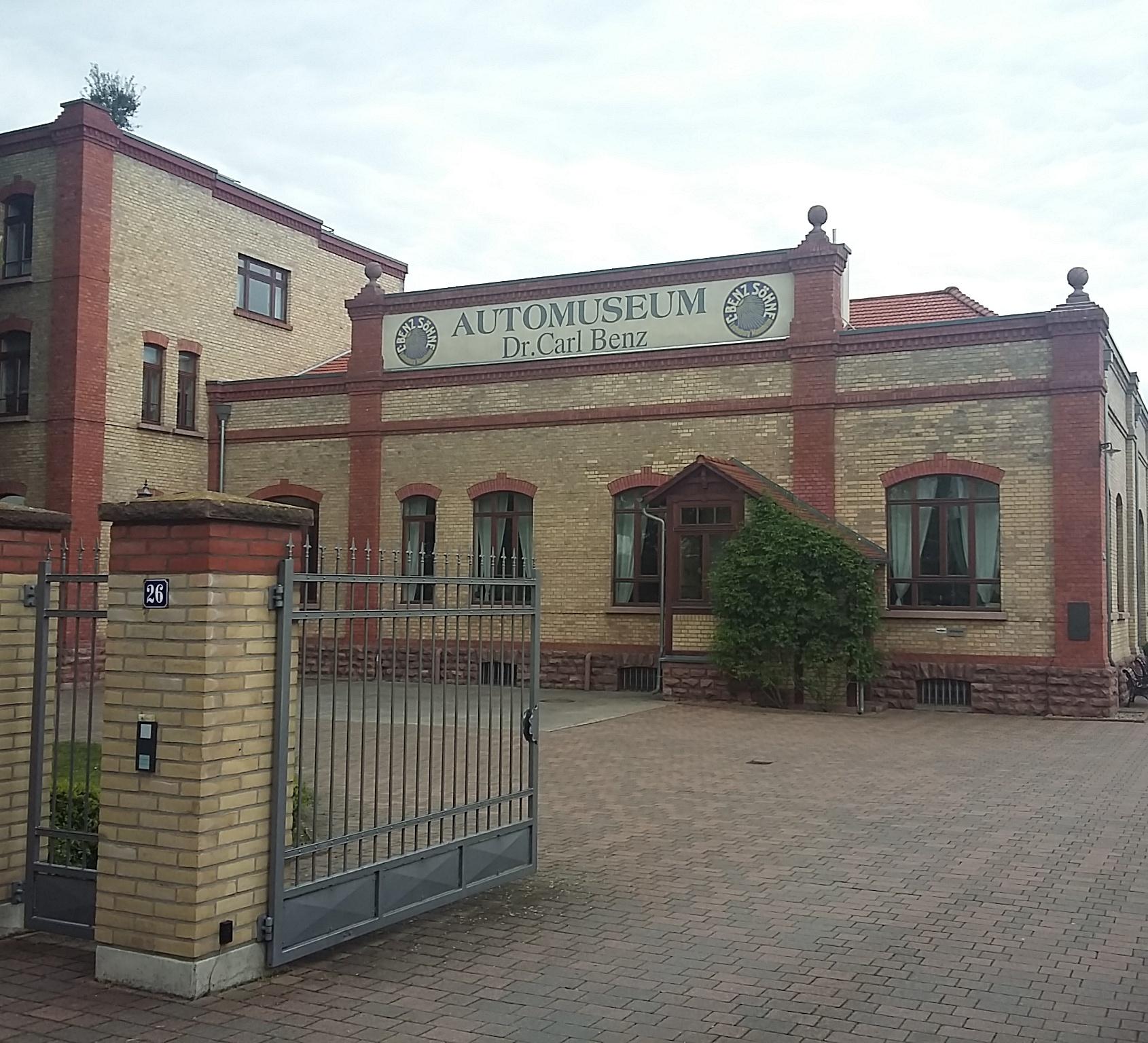 Музей Карла Бенца