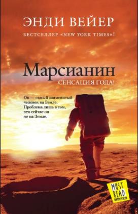 Книги о космосе