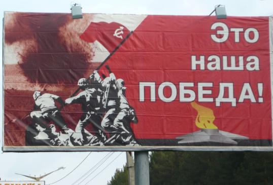 Битва за Иводжиму и установка флага