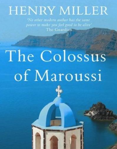 книга о греции