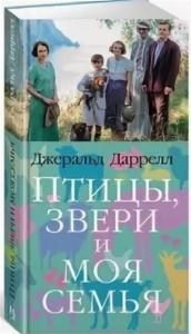 книги о греции