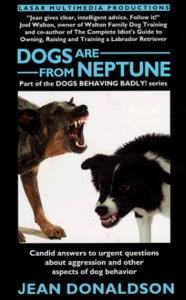 книги о собаках интересные
