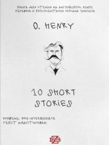 O. Henry Короткие историии для изучения английского языка