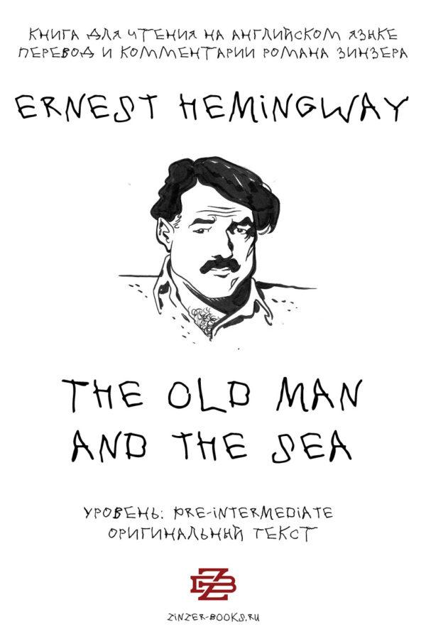 Ernest Hemingway «The old man and the sea». Оригинальный текст + частичный перевод